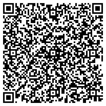 QR-код с контактной информацией организации Н.В.М., ООО