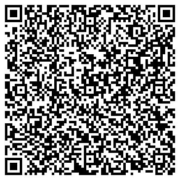 QR-код с контактной информацией организации Стайл Пак, ЧП ( STYLEPACK )