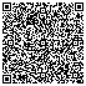 QR-код с контактной информацией организации Укр Трейд, ООО