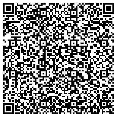 QR-код с контактной информацией организации Кристал Гласс (CrystalGLASS), ЧП
