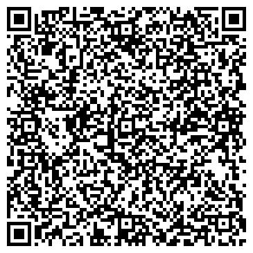 QR-код с контактной информацией организации Сивер-Пак, ООО