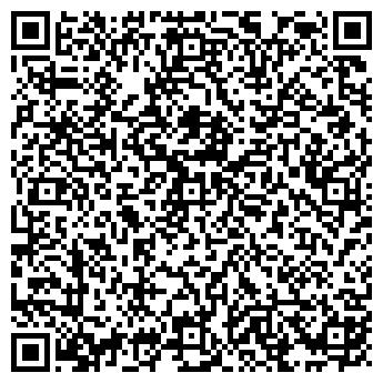 QR-код с контактной информацией организации Стар Т, ЧП