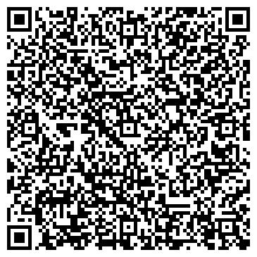 QR-код с контактной информацией организации ТД СТИЛЬ-ПАК, ООО