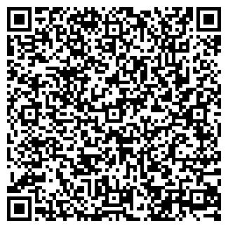 QR-код с контактной информацией организации Рыбаку, ЧП