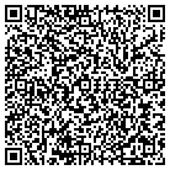 QR-код с контактной информацией организации Укр Торг, ООО
