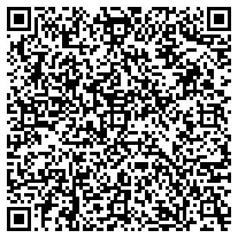 QR-код с контактной информацией организации Тарное решение,ООО