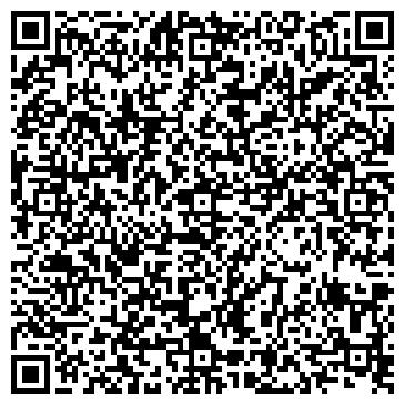 QR-код с контактной информацией организации Арива Пак, ООО