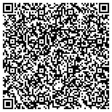 QR-код с контактной информацией организации Мир сувениров, ЧП