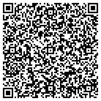 QR-код с контактной информацией организации Адмирель, ООО