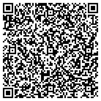 QR-код с контактной информацией организации Пак Экспо, ООО