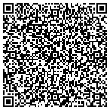 QR-код с контактной информацией организации Статус, ООО