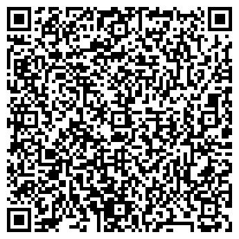 QR-код с контактной информацией организации Винтак, ООО