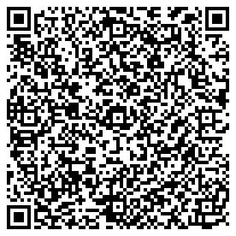 QR-код с контактной информацией организации Гекона Тек ГмбХ, ООО