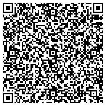 QR-код с контактной информацией организации Харисов,ЧП