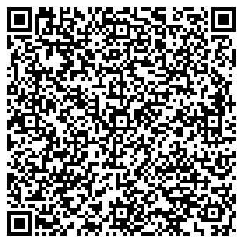 QR-код с контактной информацией организации Ярема, Компания