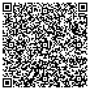 QR-код с контактной информацией организации ТОГАС-ИНТУРСЕРВИС ТОО