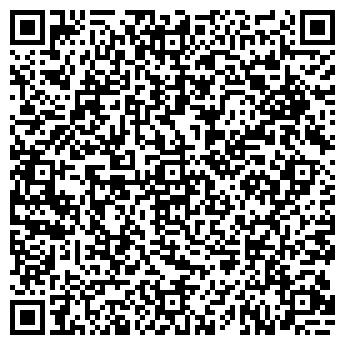 QR-код с контактной информацией организации ИНФРАТ