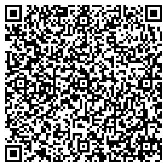 QR-код с контактной информацией организации Сагал, СП, ООО