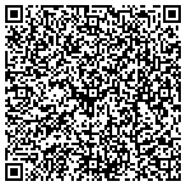 QR-код с контактной информацией организации Elegant Home (Элегант Хоум), ООО