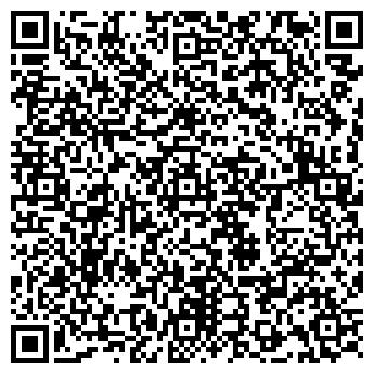 QR-код с контактной информацией организации МИНИСТР