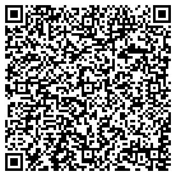 QR-код с контактной информацией организации Инттех, ООО