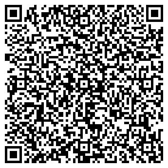 QR-код с контактной информацией организации Алсон, ООО