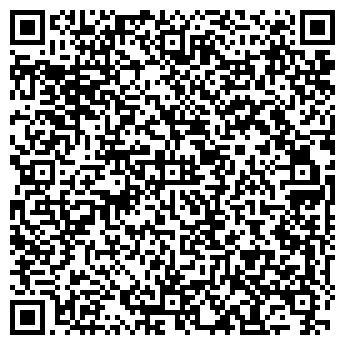 QR-код с контактной информацией организации Дивитай (Divitay), ЧП