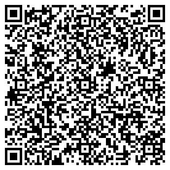 QR-код с контактной информацией организации Коффер, ЧП (Koffer)