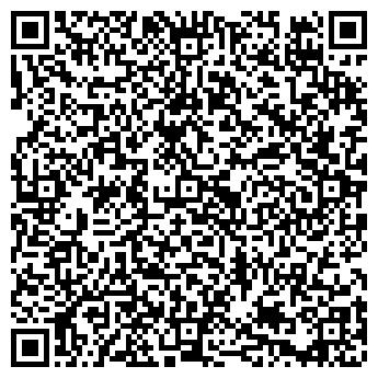 QR-код с контактной информацией организации Софи-пром, ООО