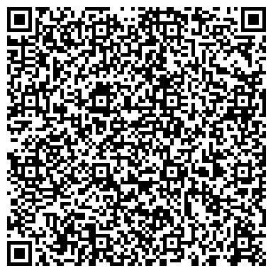 QR-код с контактной информацией организации Бумпаксервис, ООО