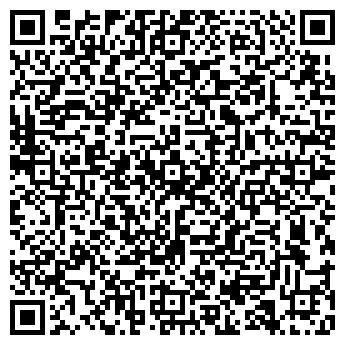 QR-код с контактной информацией организации Гифт-К, ЧП