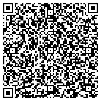 QR-код с контактной информацией организации Бойко И.В, ЧП