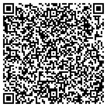 QR-код с контактной информацией организации ПРАЙМГРУПП СТУДИЯ