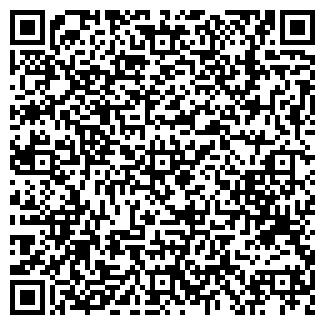 QR-код с контактной информацией организации Наум Ю.И., СПД
