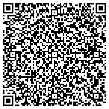 QR-код с контактной информацией организации Лидер - Пак -ПК, ООО