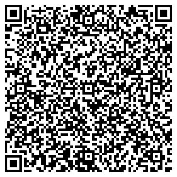 QR-код с контактной информацией организации Вайт Аг, ООО