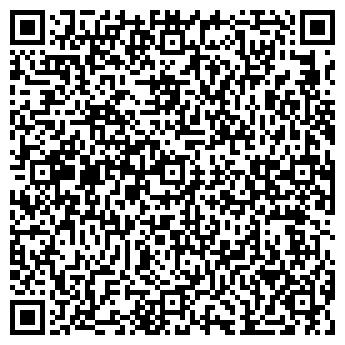 QR-код с контактной информацией организации Назарова, ЧП