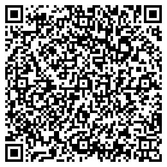QR-код с контактной информацией организации Евро-куб, ЧП