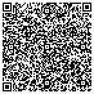QR-код с контактной информацией организации Торговый дом Галка, ООО