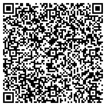 QR-код с контактной информацией организации Альта Логистик, ООО