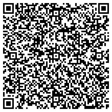 QR-код с контактной информацией организации Пивдень Трейд, ПКФ ООО