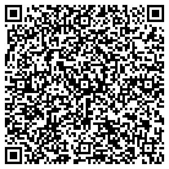 QR-код с контактной информацией организации Савиян, ЧП