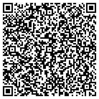 QR-код с контактной информацией организации 4 НЕБА