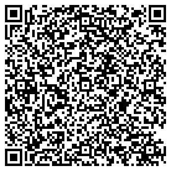 QR-код с контактной информацией организации МаксиПро, ООО