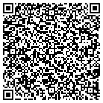 QR-код с контактной информацией организации Беросси (Berossi), ООО