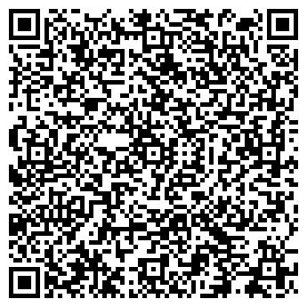 QR-код с контактной информацией организации Ave Сoffee, ЧП