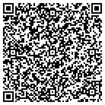 QR-код с контактной информацией организации ТРАНЗИТ ФИРМА ТОО
