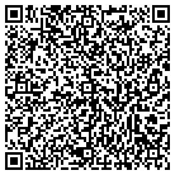 QR-код с контактной информацией организации Ависпак, ООО