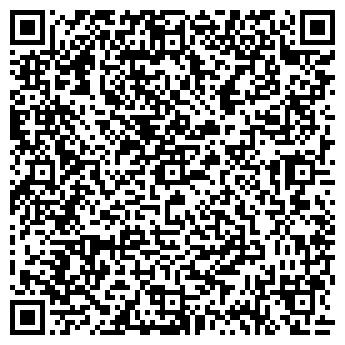QR-код с контактной информацией организации Скляр, ЧП