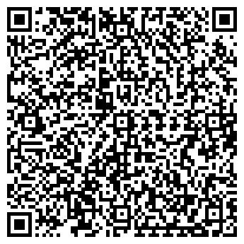 QR-код с контактной информацией организации Эй.Би.Си, ООО